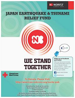 Noritz Group Offering $150,000 in Aid To Earthquake and Tsunami Survivors in Japan