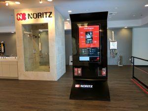 Noritz Training Center Kiosk